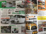 Wagonist Magazine JDM Japan Custom Car And Van Japanese August 2015 Custom Shops Tanto Prius Vitz