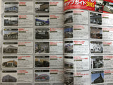 Wagonist Magazine JDM Japan Custom Car And Van Japanese August 2015 Custom Car Shop Listings