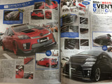 Wagonist Magazine JDM Japan Custom Car And Van Japanese August 2015 Toyota Prius Red Toyota Vellfire Black