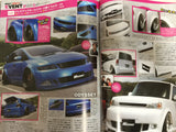 Wagonist Magazine JDM Japan Custom Car And Van Japanese August 2015 Honda Odyssey Blue Stance Custom Toyota XB