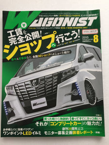 Wagonist Magazine JDM Japan Custom Car And Van Japanese August 2015 Front Cover