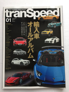 tranSpeed Japanese Magazine High Luxury Classic New 1/2016