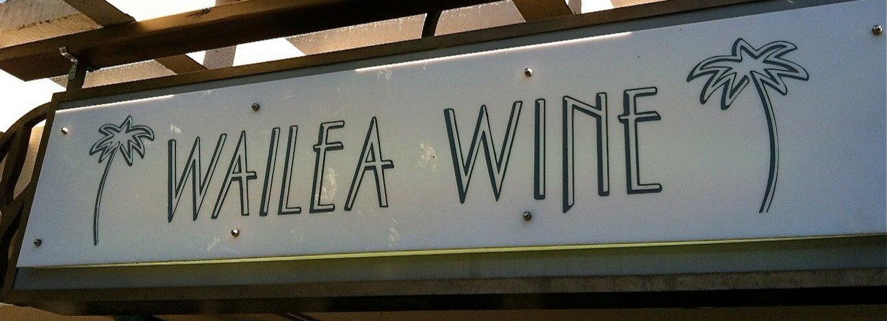 The Wailea Wine storefront sign.