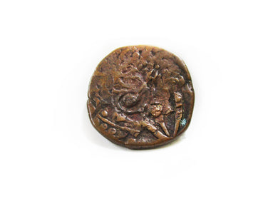 Ancient Persian Coin
