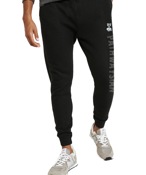 Pathwaysian Joggers
