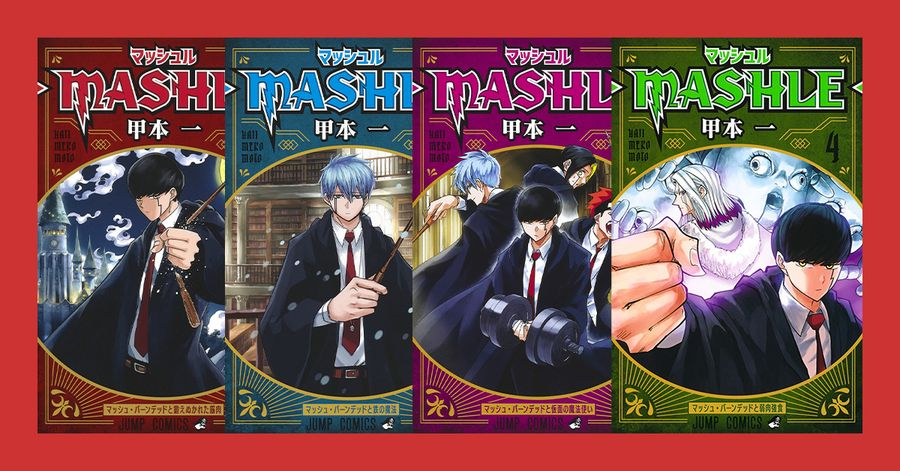 Mashle: Magic and Muscles – JAPAN COOL CULTURE