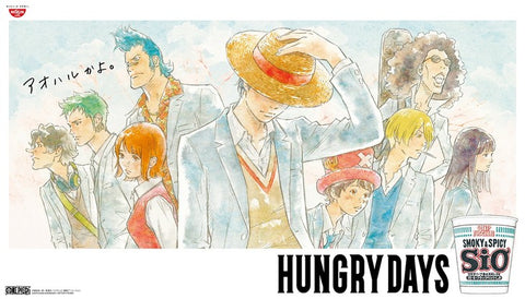 HUNGRY DAYS × ONE PIECE