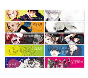 Tokyo Ghoul Stationery (JUMP SHOP)