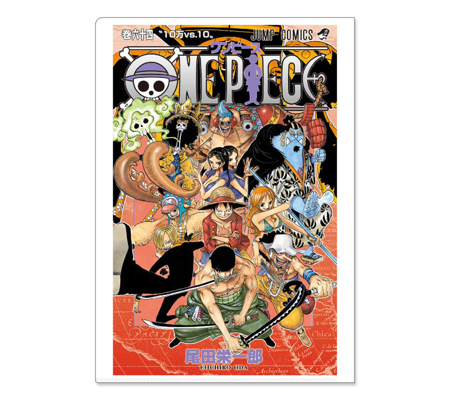 ONE PIECE Clear File (JUMP SHOP)