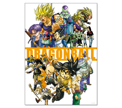 Dragon Ball Poster (JUMP SHOP)