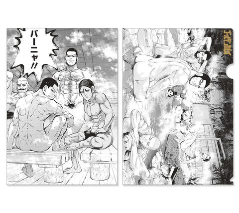 Golden Kamuy Clear file (JUMP SHOP)