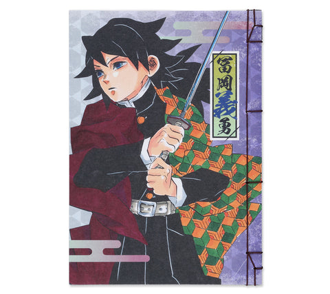 Demon Slayer: Kimetsu no Yaiba Notebook / sketchbook Giyu Tomioka (JUMP SHOP)