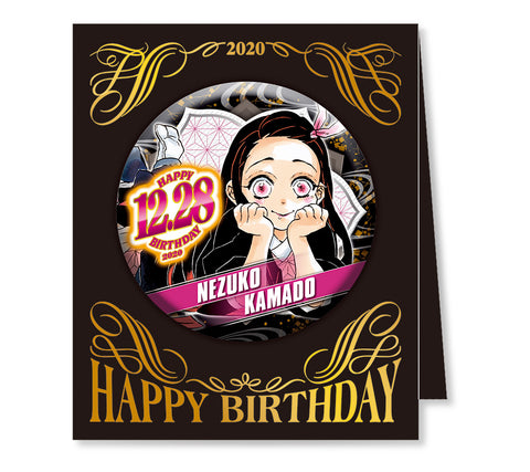 Demon Slayer: Kimetsu no Yaiba Birthday Series Badges / Tin Badges Nezuko Kamado (JUMP SHOP)