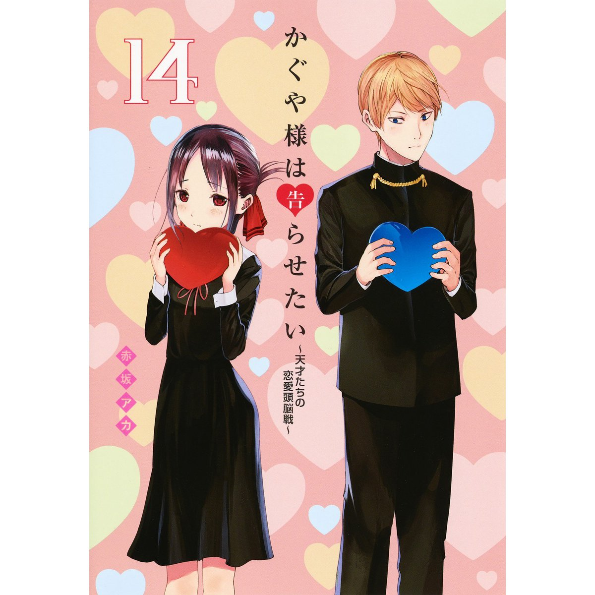 Kaguya-sama: Love Is War 14 - Japanese Edition / Aka Akasaka (Shueisha)
