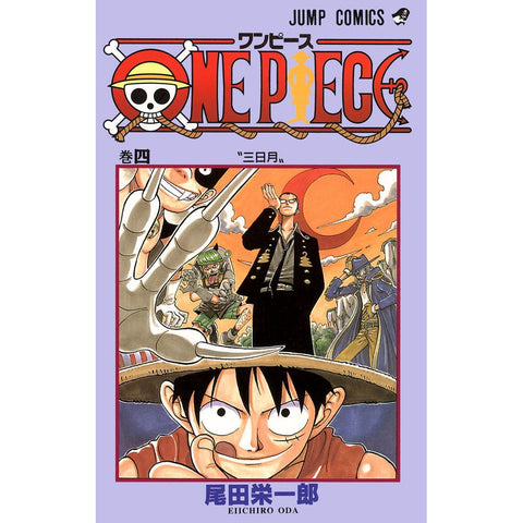 ONE PIECE 4 - Japanese Edition / Eiichiro Oda (Shueisha)