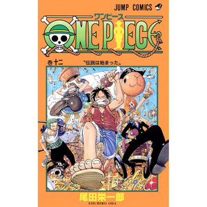 ONE PIECE 12 - Japanese Edition / Eiichiro Oda (Shueisha)