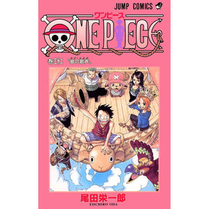 ONE PIECE 32 - Japanese Edition / Eiichiro Oda (Shueisha)