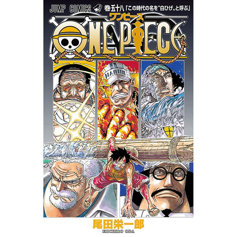 ONE PIECE 58 - Japanese Edition / Eiichiro Oda (Shueisha)