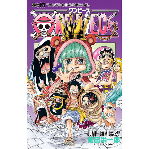 ONE PIECE 74 - Japanese Edition / Eiichiro Oda (Shueisha)