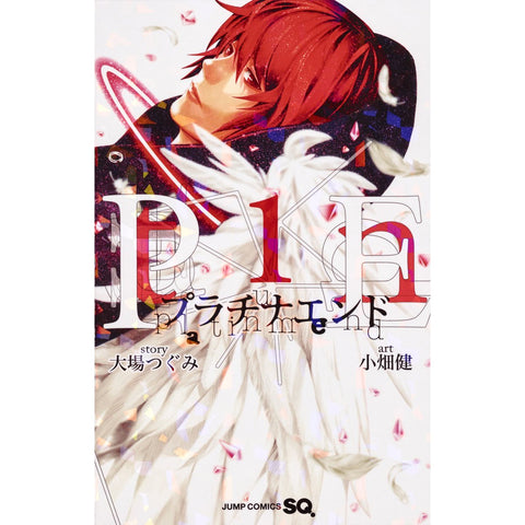Platinum End 1 - Japanese Edition