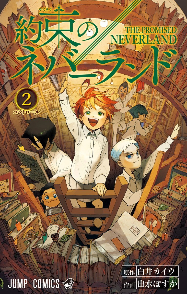 The Promised Neverland 2 - Japanese Edition / Posuka Demizu / Kaiu Shirai (Shueisha)