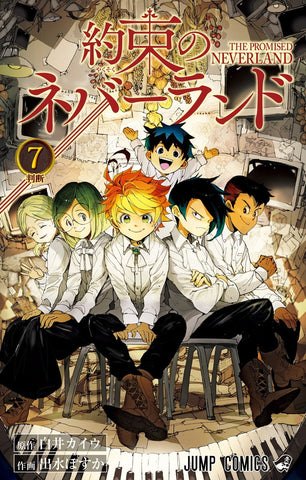 The Promised Neverland 7 - Japanese Edition / Posuka Demizu / Kaiu Shirai (Shueisha)