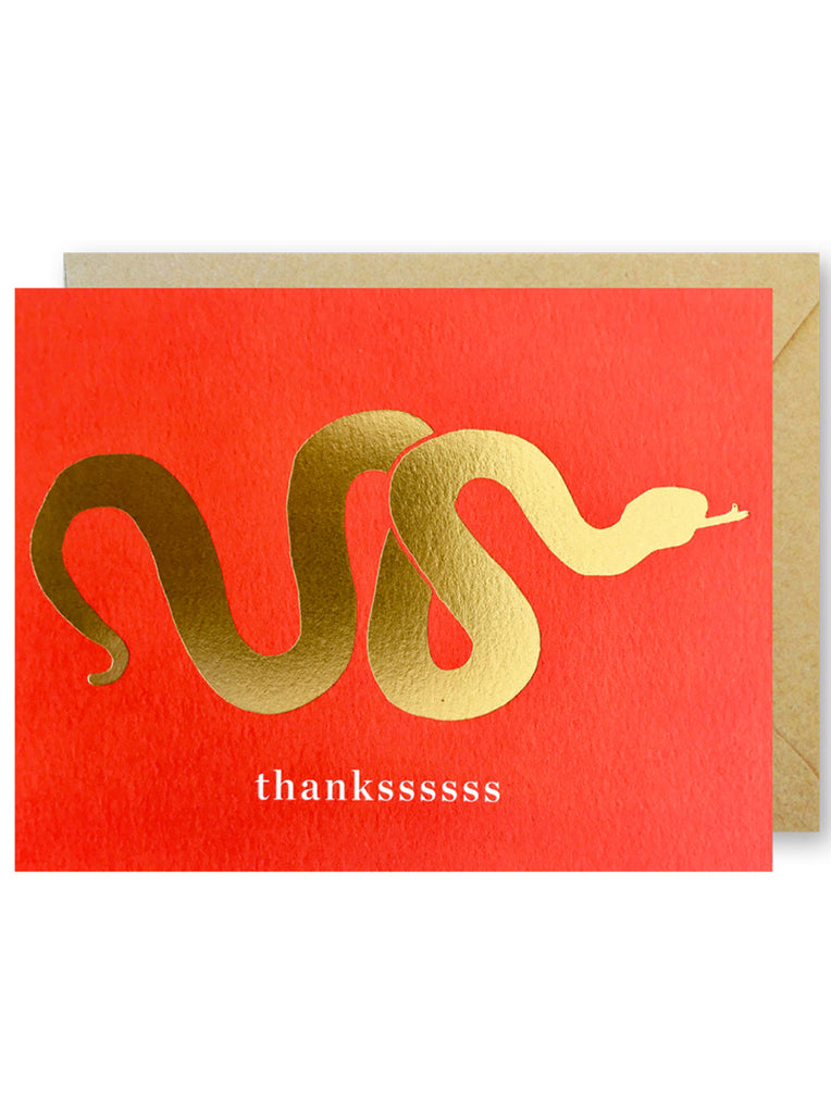 Gold Snake Thank You