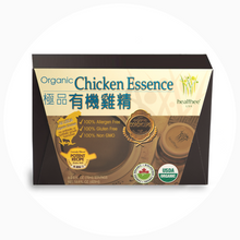 Load image into Gallery viewer, Healthee Chicken Essence With Cordyceps - For Health - 6 bottles x 70 ml (2.4 oz.)