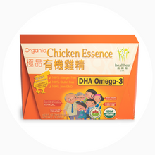 Load image into Gallery viewer, Healthee Organic Chicken Essence With DHA Omega 3 - 6 bottles x 70 ml (2.4 oz.)