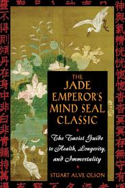 JADE EMPEROR'S MIND SEAL CLASSIC, THE
