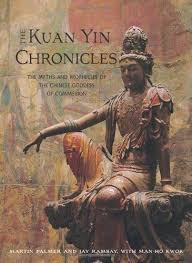 KUAN YIN CHRONICLES, THE