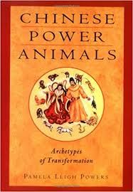 CHINESE POWER ANIMALS