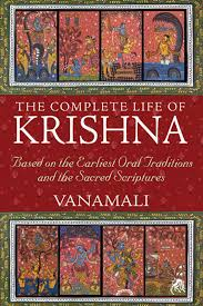 COMPLETE LIFE OF KRISHNA, THE