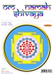 STICKER SHREE YANTRA