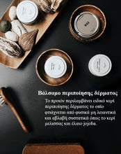 "Load image into Gallery viewer, Θήκη κινητού τηλεφώνου & Πορτοφόλι | ""Smart Case"" Classic Brown"