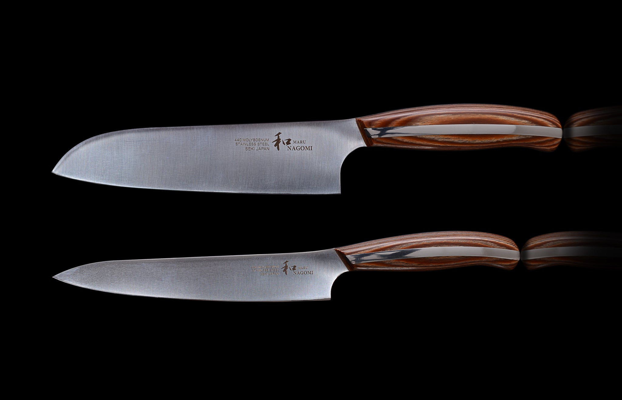 Two Piece Set (Santoku Knife and Utility Knife)