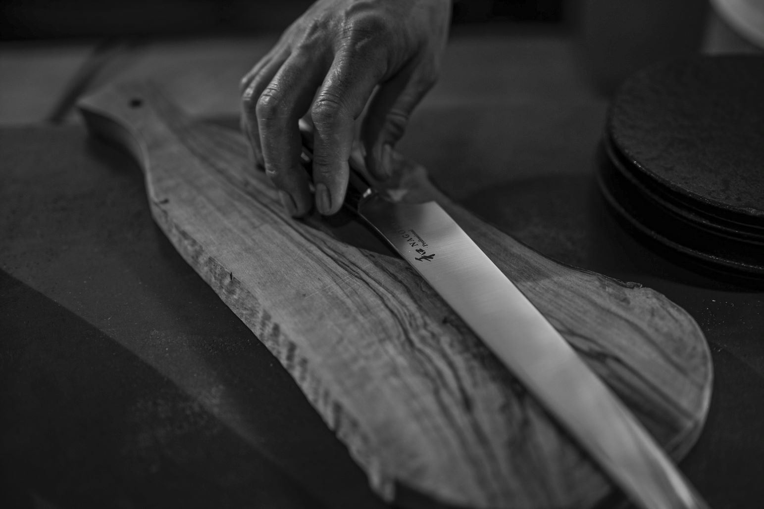 Nagomi Japan PROFESSIONAL Long Slicing Knife