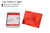 Hunterson Vegan RFID Magic Wallet - Paprika - 4