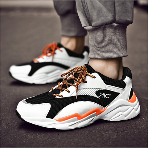 Men's Breathable Trend Sneakers