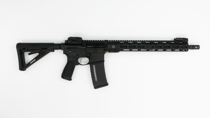 "Custom Ar 15 16"" ""CYM""-Swiss Tactical Center"