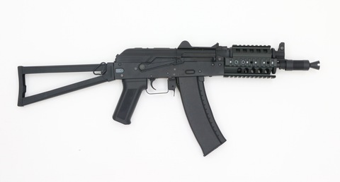 Cyma AK 74 U Tactical AEG-Swiss Tactical Center-Swiss Tactical Center