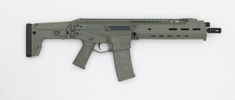 Magpul PTS Masada 5.56 CQB Foliage AEG-Swiss Tactical Center-Swiss Tactical Center