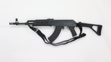 Custom AK 47-Swiss Tactical Center