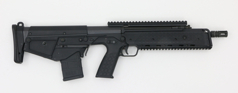 Kel-Tec RDB-Swiss Tactical Center-Swiss Tactical Center