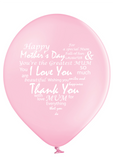 Latex Preprinted Mother's Day Balloons | 12""