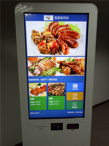 LCD hd tft 42inch Metro Station Hotel cash bill self service smart card payment terminal kiosk pc computer