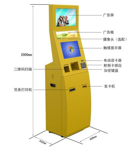 Monitor case/shell/brackets/ Holder for Custom payment ticket Self service terminal touch screen kiosk