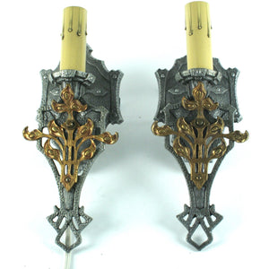 Set of four matching wall sconces with brass overlay Spanish Revival