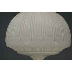 Classical Milk Glass Globe with Bronze Fixture and Finial