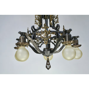 #2070 Markel Bare Bulb Hammered Brass Embellishments Dining Chandelier